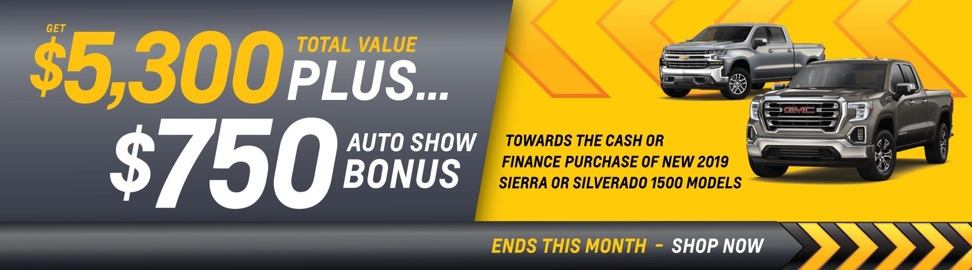 GM auto show bonus
