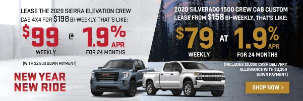 Chevrolet Silverado & GMC Sierra Offers in Mississauga